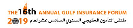 16th Annual Gulf Insurance Forum