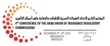 4th Conference of the Arab Union of Insurance Regulatory Commissions (AUIRC)